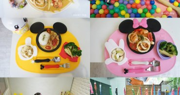 台北內湖親子餐廳 ║忍者兔cafe║ 超萌餐點 內有遊戲室與戲水池 烘焙、音樂、手作課程
