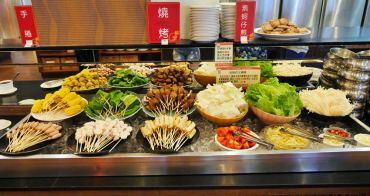 台南美食 ║活佛歐式素食餐廳║   鍋物燒烤熱食甜點  美味素食吃到飽