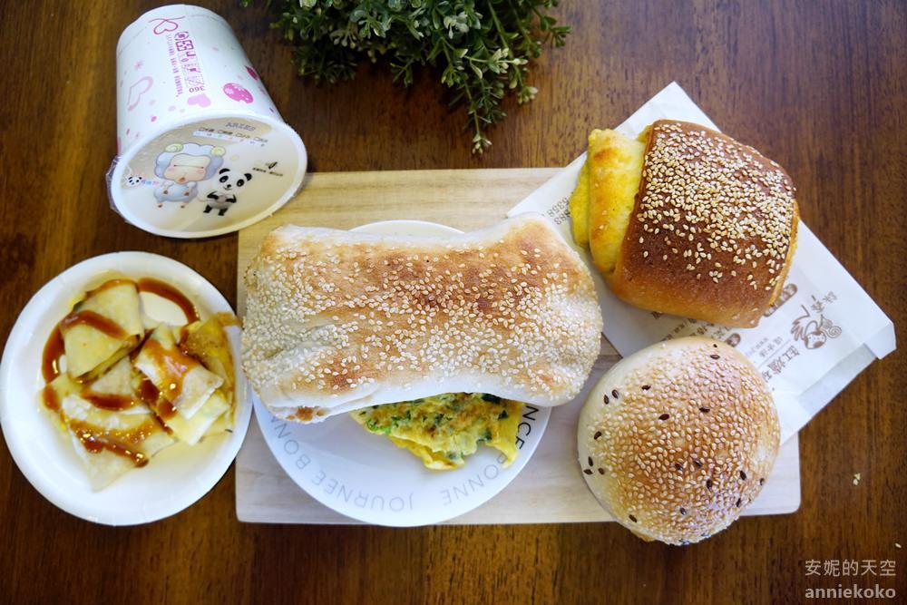 20180601102818 82 - [新莊早午餐]新莊早午餐餐廳懶人包  古早風味早餐 一天的活力從這篇開始