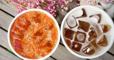 新莊飲品推薦/上宇林茶飲 厚鮮奶茶專門店 新莊晶冠店 簡單喝不簡單的茶