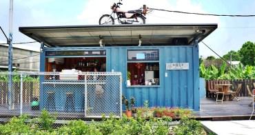 [新莊美食]左轉靠右  路邊藍色貨櫃屋  白天是咖啡 晚上化身為嗨翻天的音樂會 鄰近新北產業園區
