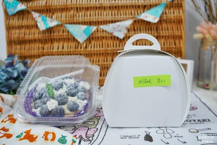 20180820234547 21 - [新莊甜點] 維妮手作甜點工作室 水果芋泥蛋糕 莓果塔  充滿幸福滋味