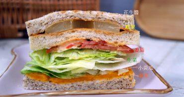 [新莊早餐] ToRo早餐ㄅㄨㄅㄨ  只要25元就有滿滿配料的豪華三明治 小攤車的美味早點