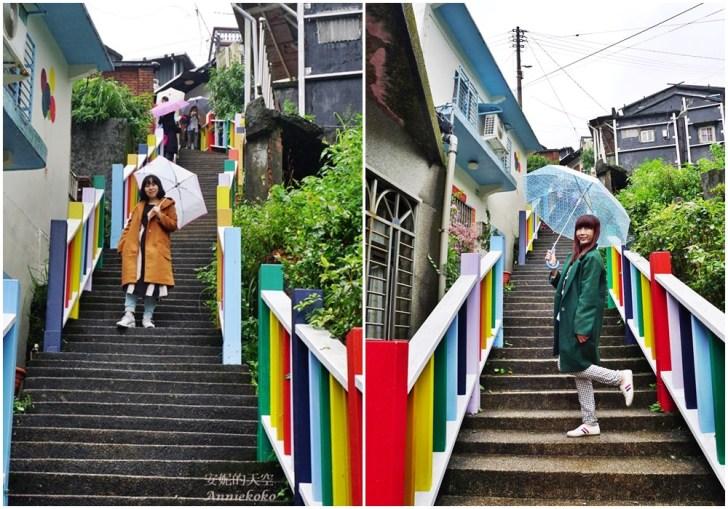 20181020141755 30 - [九份金瓜石兩天一夜這樣玩]老街 海線 山線 古蹟 童趣溜滑梯 完整交通路線