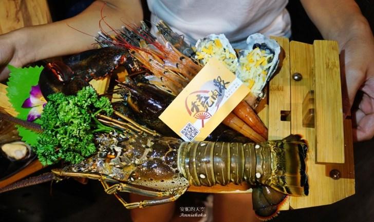 20181027230215 11 - 熱血採訪[樹林美食]燒肉眾-精緻炭火燒肉 海鮮燒肉吃到飽 還有超巨大龍蝦大軍 優質桌邊烤肉服務 最幸福的吃燒肉時光