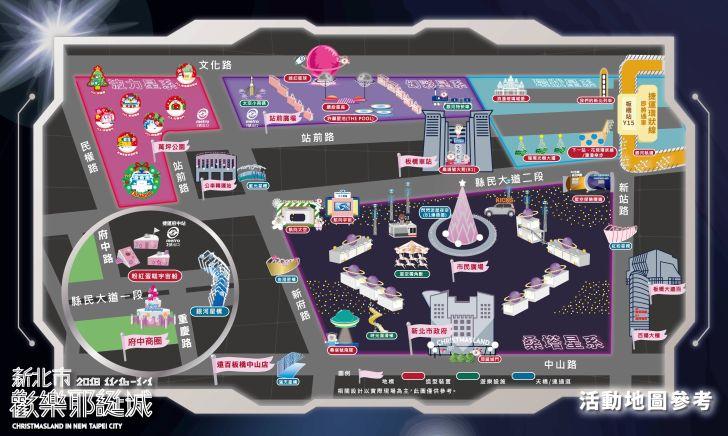 20181108004354 50 - 2018新北市歡樂耶誕城 網美打卡亮點  歡樂遊戲設施   完整點燈時間 交通資訊