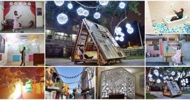 [台北景點] 空軍三重一村 重現眷村美好記憶  夢幻打卡點精采呈現 假日還有熱鬧市集