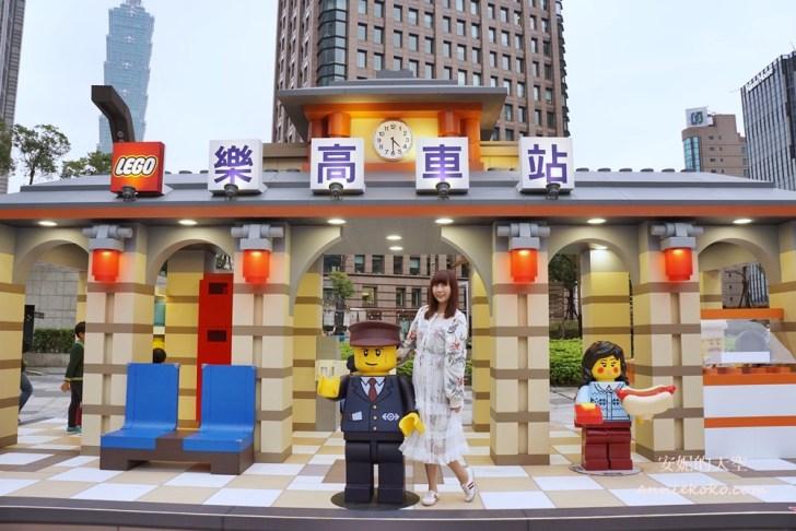 20190119182158 59 - 巨大版樂高車站出現在台北  還有樂高電影院 樂高新年城等你一起來圍爐 統一時代百貨二樓