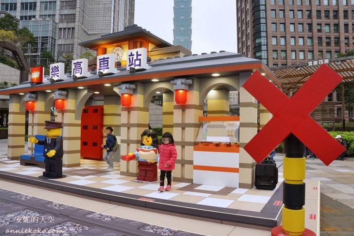 20190119182205 4 - 巨大版樂高車站出現在台北  還有樂高電影院 樂高新年城等你一起來圍爐 統一時代百貨二樓