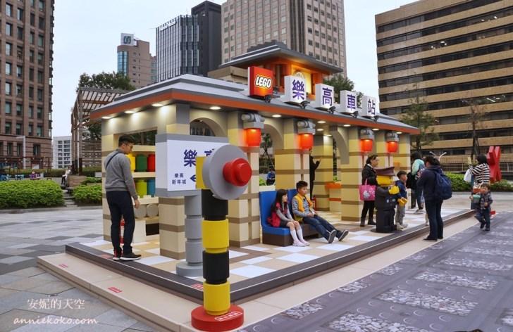 20190119182208 88 - 巨大版樂高車站出現在台北  還有樂高電影院 樂高新年城等你一起來圍爐 統一時代百貨二樓
