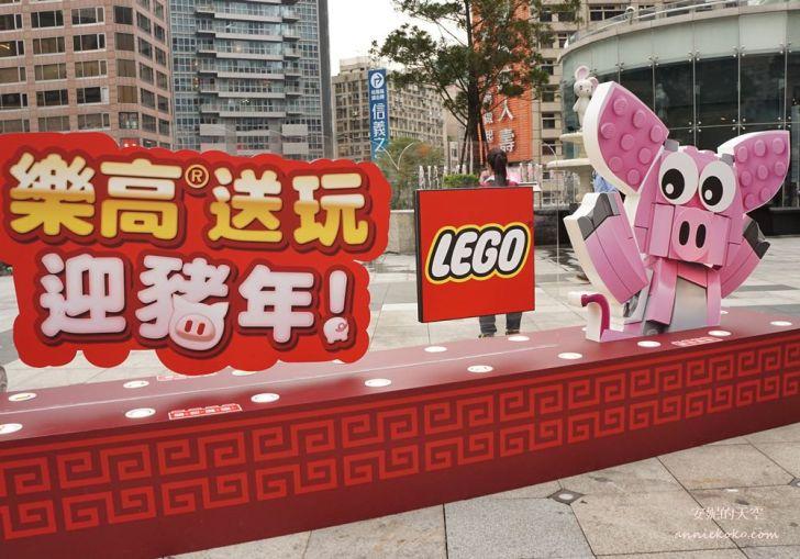 20190119182324 60 - 巨大版樂高車站出現在台北  還有樂高電影院 樂高新年城等你一起來圍爐 統一時代百貨二樓