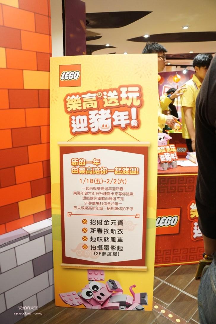 20190119182337 44 - 巨大版樂高車站出現在台北  還有樂高電影院 樂高新年城等你一起來圍爐 統一時代百貨二樓