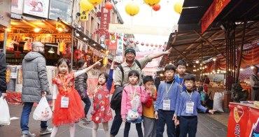 台北旅遊 走讀大稻埕之旅  藍色公路串起文史美麗 最不一樣的親子旅行