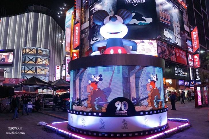 20190214220006 98 - 萌爆了  米奇控看過來  2019燈會米奇花燈搶先看 六尺高米奇就在西門町 東京迪士尼遊行資訊