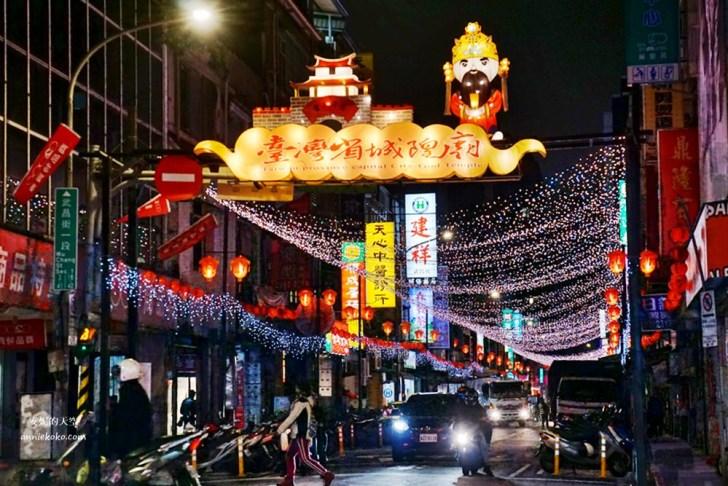20190214220042 26 - 萌爆了  米奇控看過來  2019燈會米奇花燈搶先看 六尺高米奇就在西門町 東京迪士尼遊行資訊