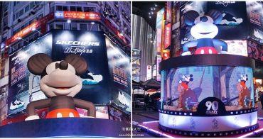 2019台北燈會米奇花燈搶先看 豬寶光雕秀與搖擺北門精彩不容錯過   東京迪士尼遊行2/24登場 台北燈會交通資訊