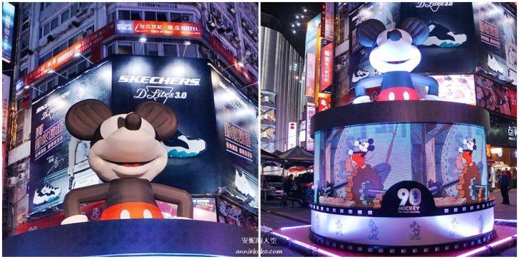 20190214220741 38 - 萌爆了  米奇控看過來  2019燈會米奇花燈搶先看 六尺高米奇就在西門町 東京迪士尼遊行資訊