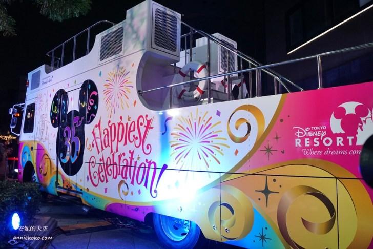 20190217172517 91 - 2019台北燈會很不一樣!西門町湧入大批人潮,你也來拍照了嗎?