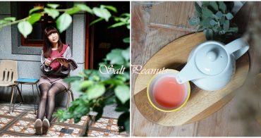 台北迪化街 鹹花生  啜杯茶享受陽光  老洋房裡的歲月靜好