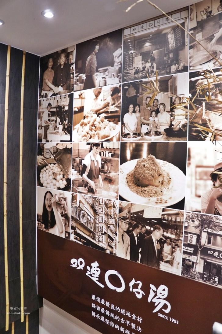 20190225140505 51 - 台北必吃古早味甜點 雙連站 雙連圓仔湯 燒麻糬裹花生粉 就是這一味