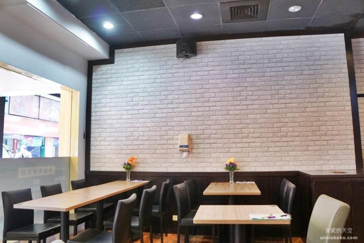 20190324005901 76 - 熱血採訪 [新莊泰式料理]享食泰 一個人也能獨享的泰式拉麵 多款香麻辣泰式菜色   聚餐推薦餐廳
