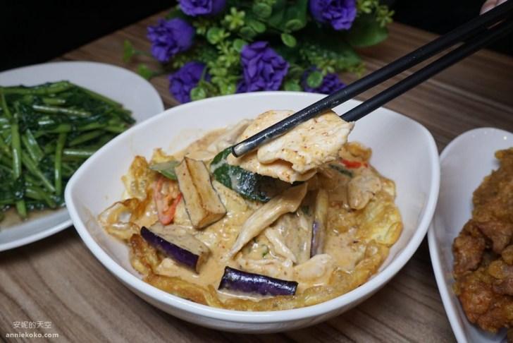 20190324005933 51 - 熱血採訪 [新莊泰式料理]享食泰 一個人也能獨享的泰式拉麵 多款香麻辣泰式菜色   聚餐推薦餐廳