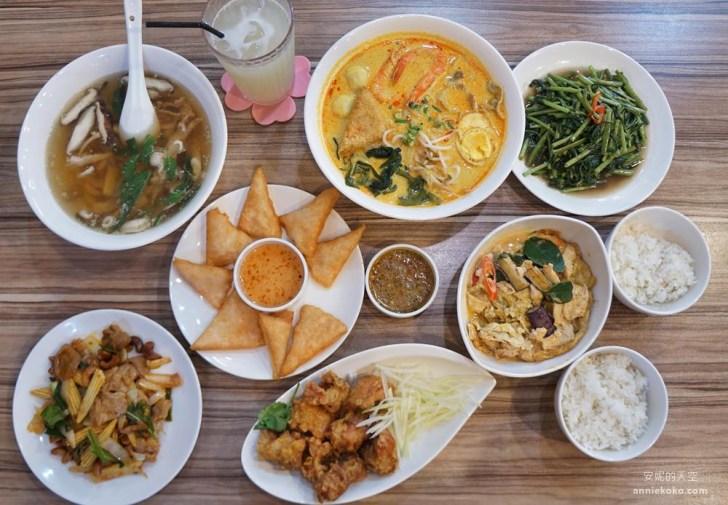 20190324010057 45 - 熱血採訪 [新莊泰式料理]享食泰 一個人也能獨享的泰式拉麵 多款香麻辣泰式菜色   聚餐推薦餐廳