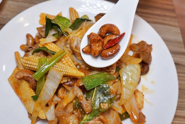 20190324010157 19 - 熱血採訪 [新莊泰式料理]享食泰 一個人也能獨享的泰式拉麵 多款香麻辣泰式菜色   聚餐推薦餐廳
