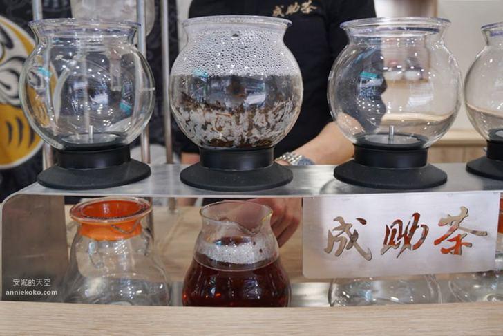 20190411005740 94 - 熱血採訪 [基隆美食]成助茶-基隆廟口店 手搖飲竟然有現泡好茶  獨家冷卻技術 不加一滴水的鮮奶珍珠用料超實在