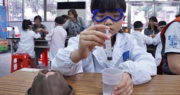 親子活動 科學教練 最酷的科學營 科學教練-組裝孩子的科學夢想
