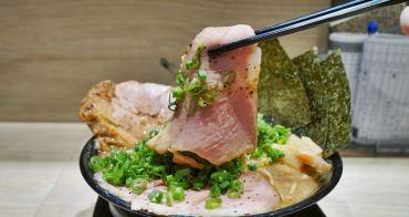[板橋拉麵 双豚 ラーメン]超濃郁日式湯頭 豪邁叉燒肉 充滿日本魂的拉麵