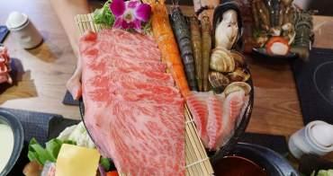 [新莊火鍋]御鼎湯 原本鍋物  文青風火鍋餐廳 超優質A5和牛在新莊就吃得到