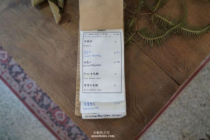 20190810175547 20 - [大稻埕美食 草原派對] 森林系復古咖啡館  老宅靈魂裡的都市叢林