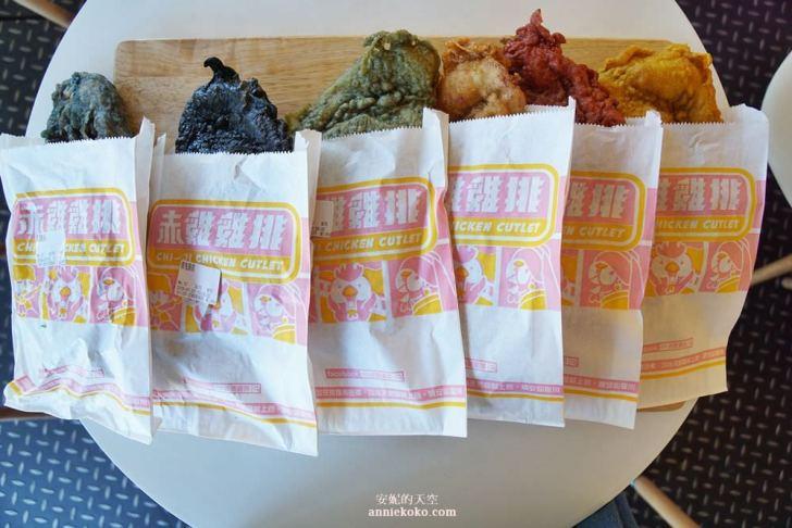 20190810232550 13 - 熱血採訪 [台北車站周邊美食 赤雞雞排] 彩色雞排創意口味  六種風味顛覆你對雞排的想像