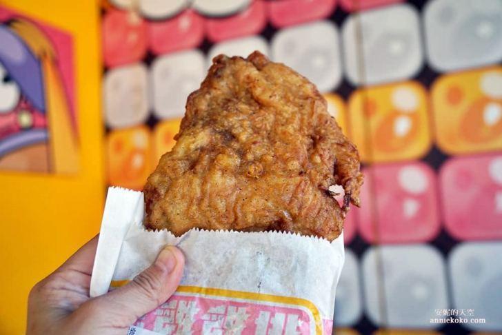 20190810232702 37 - 熱血採訪 [台北車站周邊美食 赤雞雞排] 彩色雞排創意口味  六種風味顛覆你對雞排的想像