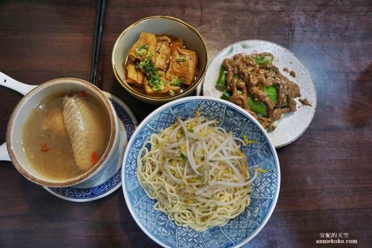 20190818160004 60 - [台北深夜食堂 牛肉麵.雞湯] 給夜歸人的一碗溫暖 市民大道美食