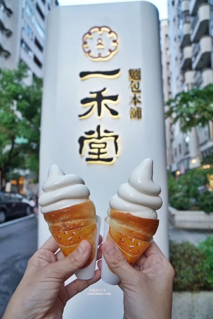 20190823153617 96 - 一禾堂 麵包本舖 海鹽豆乳冰淇淋捲  拍照打卡送買一送一卷