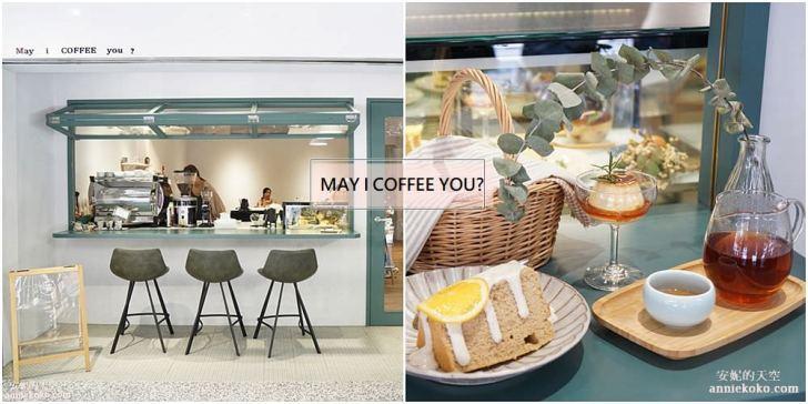 20190910210111 73 - [新莊不限時咖啡廳] May I Coffee You ?美艾咖啡友 隱身巷弄裡的文青咖啡館