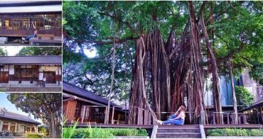 [台中IG打卡景點]市區裡的森林系輕旅行 一秒置身日本場景