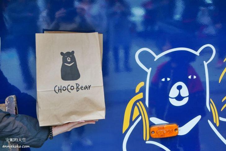 20191220173215 39 - [CHOCOBear 巧克熊環島餐車] 巧克力漢堡與環島夢想的美味串聯