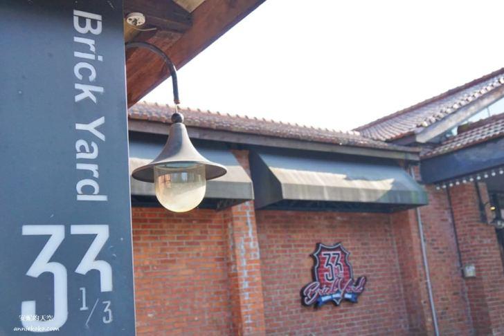 20200104212958 73 - [陽明山景觀餐廳]美軍俱樂部Brick Yard 33 1/3  陽明山喝咖啡好去處