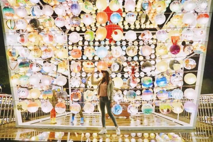 20200127104913 57 - 全台最大天燈在三峽 [ 2020台北走春景點]  三峽廣行宮關聖帝君廟 巨大燈籠牆閃亮一整個春節