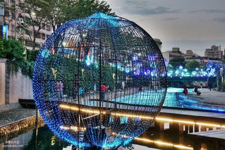 20200212205239 35 - 新莊人拍起來~~~幸福站有夠美  藍調燈海點亮河道 魔幻地球驚艷新莊 幸福這一站
