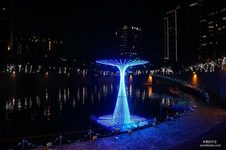 20200212205526 30 - 新莊人拍起來~~~幸福站有夠美  藍調燈海點亮河道 魔幻地球驚艷新莊 幸福這一站