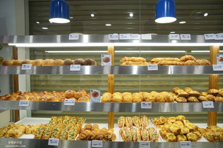 20200318182557 29 - 熱血採訪[創盛號烘焙本舖-新莊新泰店]排隊秒殺系羅宋來新莊了 大推水果蛋糕盒與芋泥系列  數十款台歐式麵包挑戰新莊人味蕾