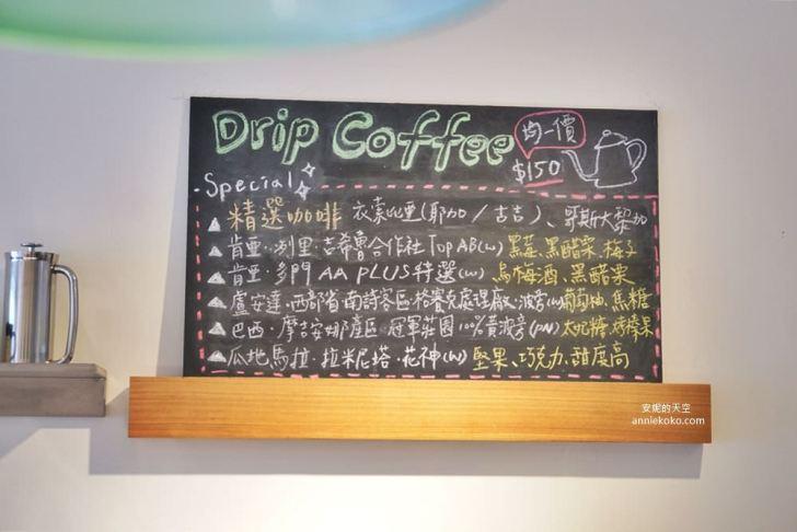 20200327231300 79 - [新莊 小森珈琲 mori coffee]日雜系不限時咖啡館