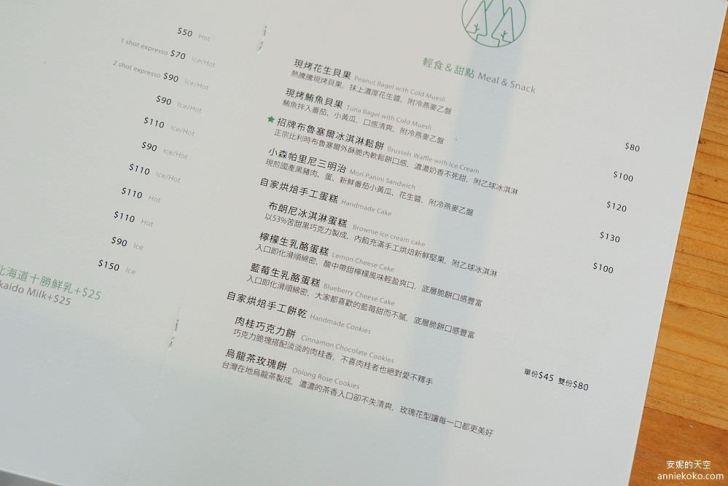 20200327231316 95 - [新莊 小森珈琲 mori coffee]日雜系不限時咖啡館