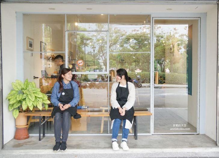 20200327231353 16 - [新莊 小森珈琲 mori coffee]日雜系不限時咖啡館