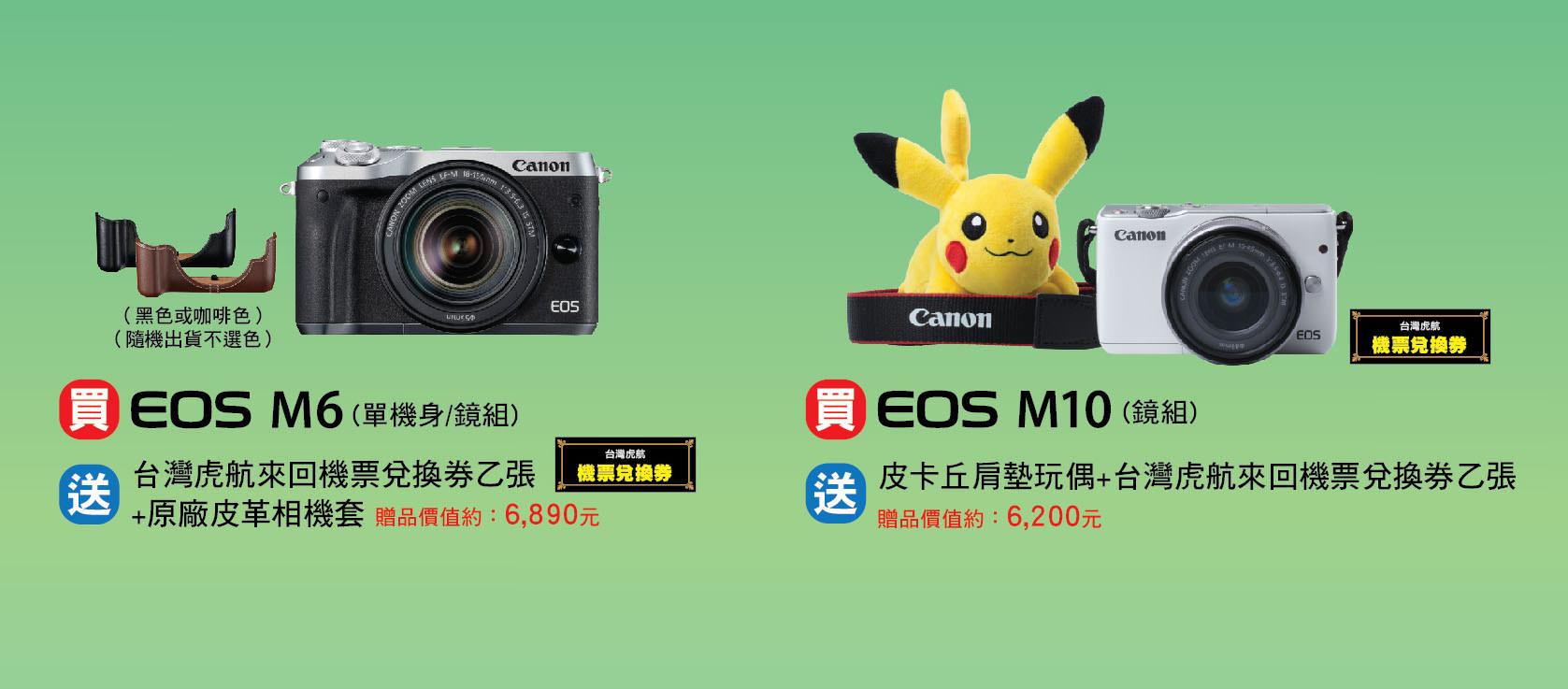 【3C】Canon EOS M10迷你單眼 超好拍 ♥ 輕巧攜帶紀錄美好時刻 - 高妹。Simple Life Wonderland