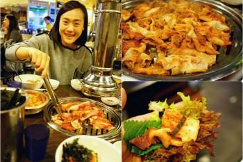 【韓國】首爾必吃美食 新村食堂 ♥ 平價的烤肉 網友超推薦超好吃